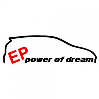 Stickers EP POWER OF DREAM